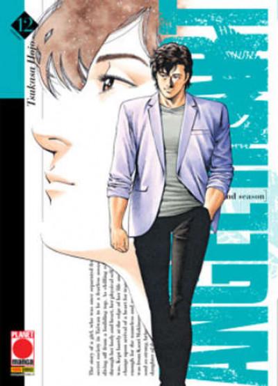 Angel Heart 2Nd Season (M16) - N° 12 - Angel Heart 78 - Planet Manga
