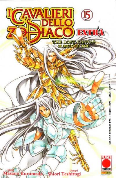 Cavalieri Zodiaco Extra - N° 15 - The Lost Canvas: Il Mito Di Ade - Manga Legend Planet Manga