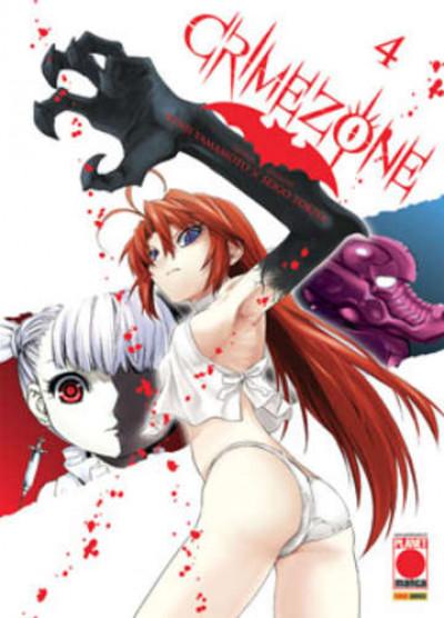 Crimezone - N° 4 - Crimezone - Akuma Planet Manga
