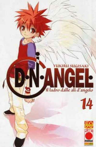 D.Angel - N° 14 - D.Angel - Manga Storie Nuova Serie Planet Manga