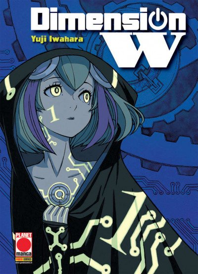 Dimension W - N° 1 - Dimension W - Manga Sound Planet Manga