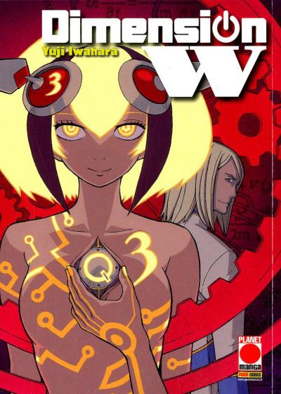 Dimension W - N° 3 - Dimension W - Manga Sound Planet Manga