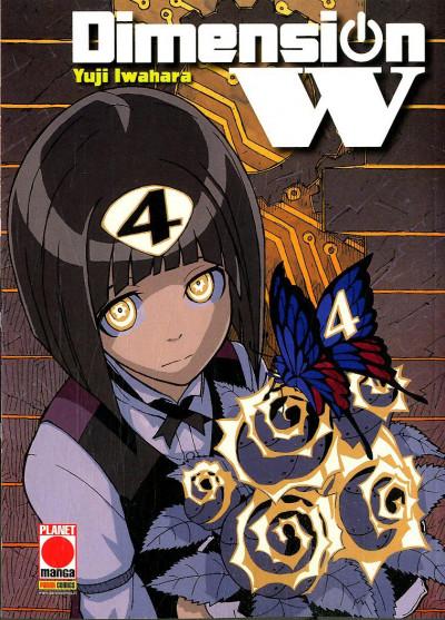 Dimension W - N° 4 - Dimension W - Manga Sound Planet Manga