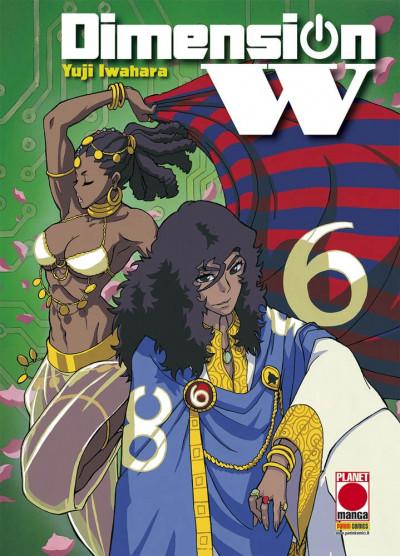 Dimension W - N° 6 - Dimension W - Manga Sound Planet Manga