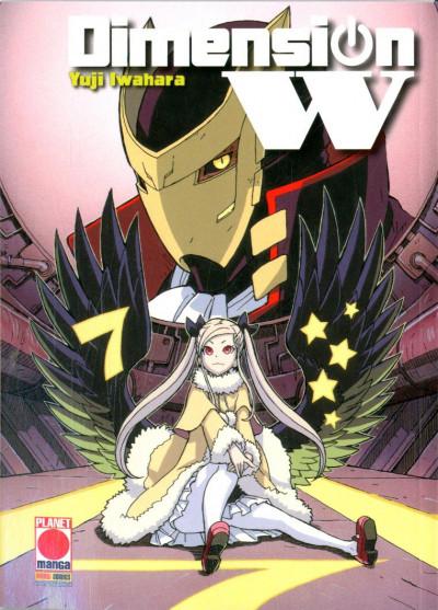 Dimension W - N° 7 - Dimension W - Manga Sound Planet Manga