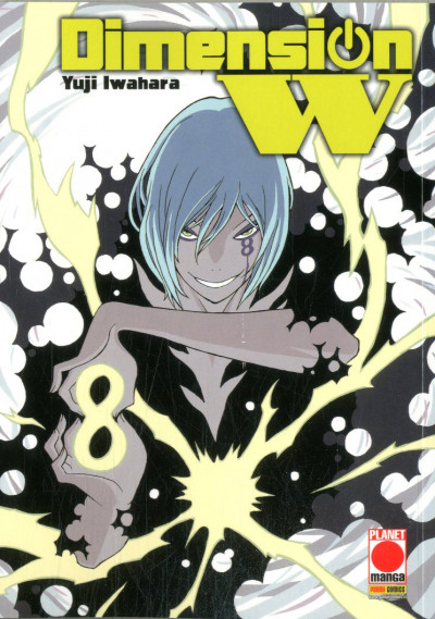 Dimension W - N° 8 - Dimension W - Manga Sound Planet Manga