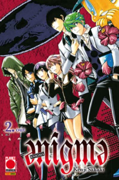 Enigma - N° 2 - Enigma (M7) - Manga One Planet Manga