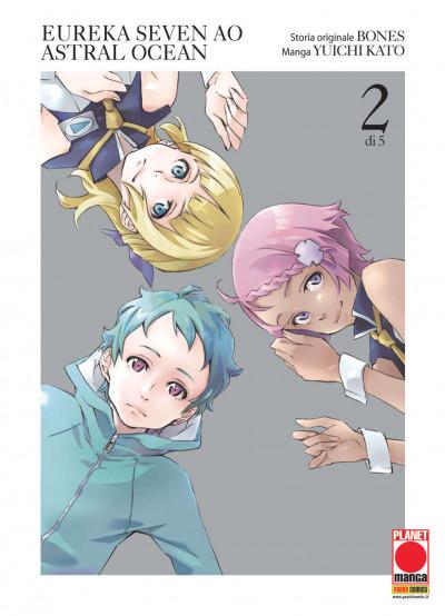 Eureka Seven Ao Astral Ocean - N° 2 - Eureka Seven Ao Astral Ocean - Arashi Planet Manga