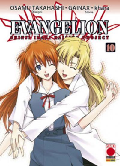 Evangelion The Shinji Ikari Raising Project - N° 10 - Ng Evangelion-10 The Shinji Ikari Raising Project - Manga Top Planet Manga