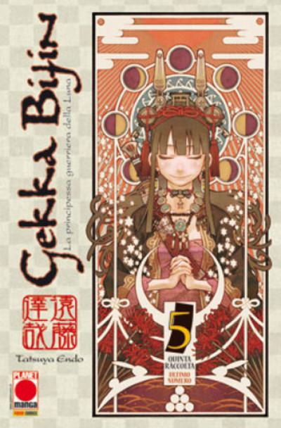 Gekka Bijin - N° 5 - La Principessa Guerriera Della Luna - Collana Japan Planet Manga