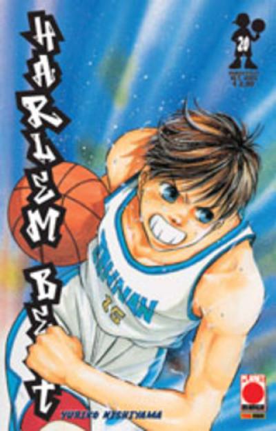 Harlem Beat - N° 20 - Harlem Beat 20 - Manga Mix Planet Manga