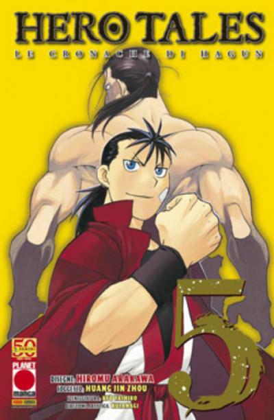 Hero Tales - N° 5 - Hero Tales (M5) - Manga Universe Planet Manga