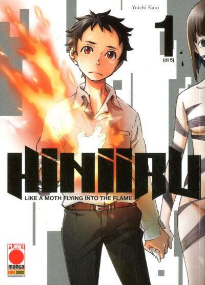 Hiniiru (M5) - N° 1 - Like A Moth Flying Into The Flame - Manga Mystery Planet Manga