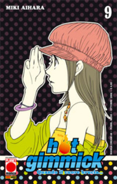 Hot Gimmick - N° 9 - Hot Gimmick - Manga Dream Planet Manga