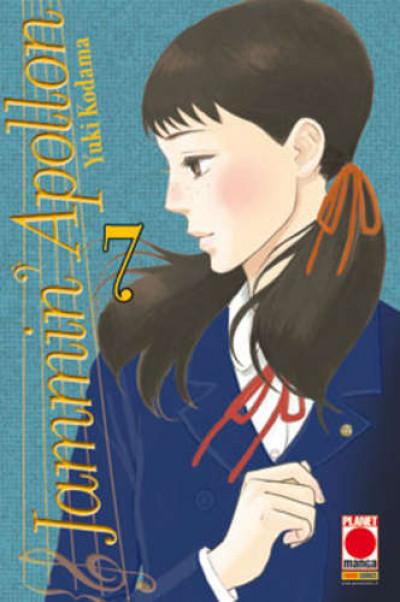 Jammin'Apollon - N° 7 - Jammin'Apollon - Manga Sound Planet Manga