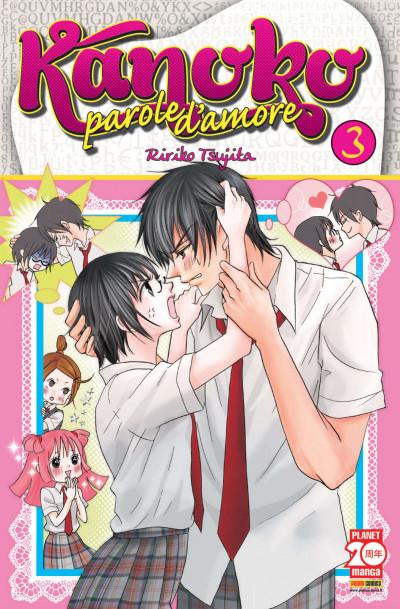 Kanoko Parole D'Amore - N° 3 - Kanoko Parole D'Amore (M11) - I Love Japan Planet Manga
