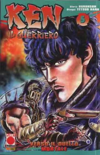 Ken Il Guerriero - N° 5 - Ken Il Guerriero - Planet Manga