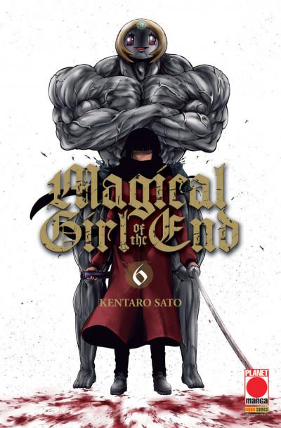 Magical Girl Of The End (M16) - N° 6 - Magical Girl Of The End - Akuma Planet Manga