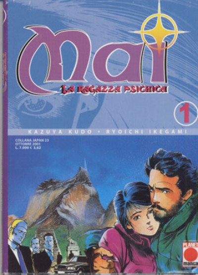 Mai - N° 1 - Mai 1 Di 6 - Collana Japan Planet Manga
