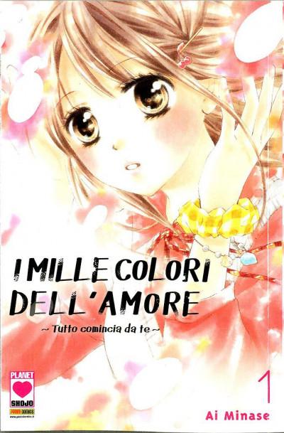 Mille Colori Dell'Amore - N° 1 - Manga Dream 149 - Planet Manga