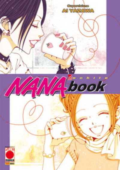 Nana Mobile Book - Nana Mobile Book - Manga One Planet Manga