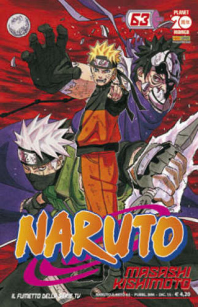 Naruto Il Mito - N° 63 - Naruto Il Mito - Planet Manga