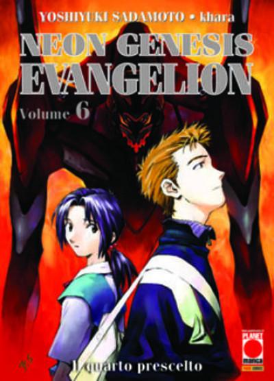 Neon Genesis Evangelion - N° 6 - Neon Genesis Evangelion (M14) - Planet Manga