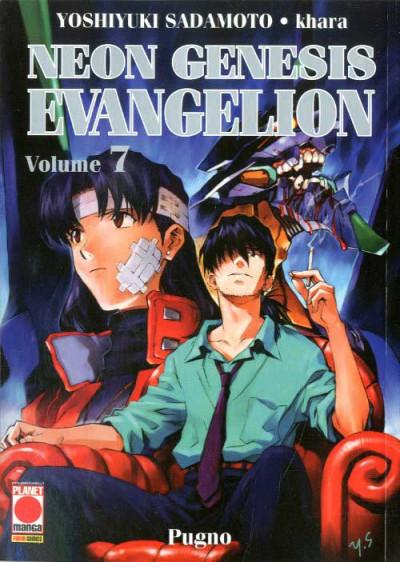 Neon Genesis Evangelion - N° 7 - Neon Genesis Evangelion (M14) - Planet Manga