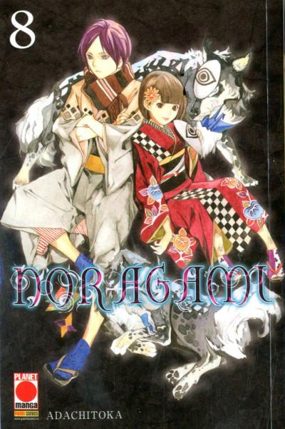 Noragami - N° 8 - Noragami - Manga Choice Planet Manga