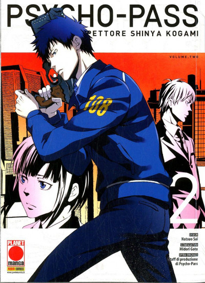Psycho-Pass - N° 2 - Ispettore Shinya Kogami - Manga Life Planet Manga