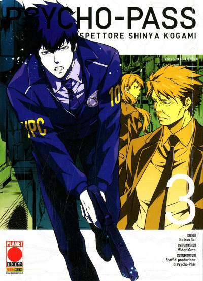 Psycho-Pass - N° 3 - Ispettore Shinya Kogami - Manga Life Planet Manga