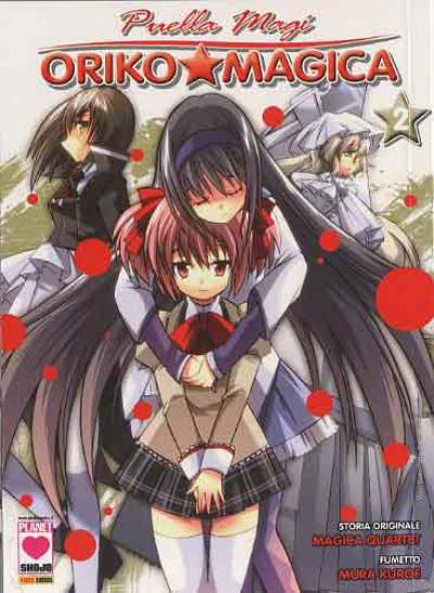 Puella Magi Oriko Magica - N° 2 - Puella Magi Oriko Magica (M2) - Manga Heart Planet Manga