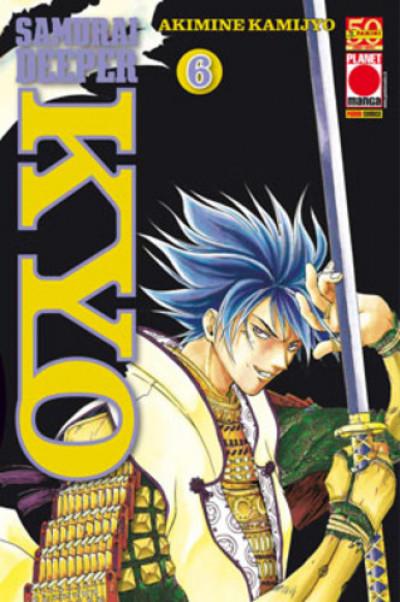 Samurai Deeper Kyo - N° 6 - Samurai Deeper Kyo (M38) - Planet Manga