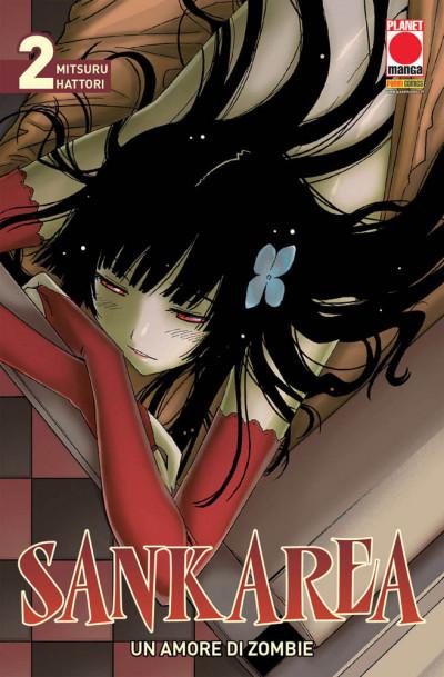 Sankarea Un Amore Di Zombie - N° 2 - Sankarea Un Amore Di Zombie - Manga Glam Planet Manga
