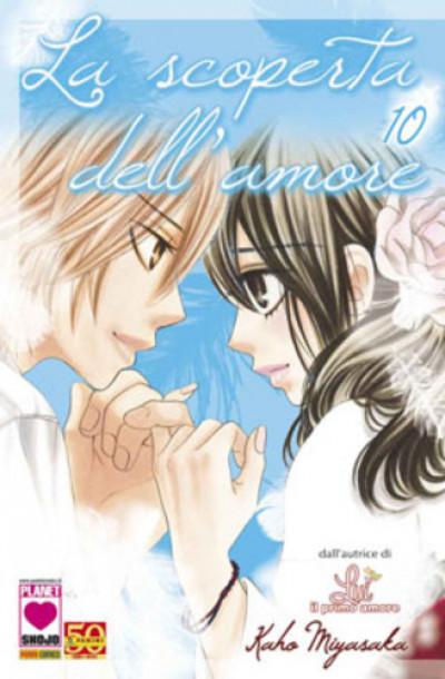 Scoperta Dell'Amore - N° 10 - Scoperta Dell'Amore (M14) - Mille Emozioni Planet Manga