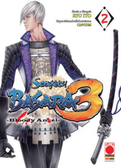 Sengoku Basara 3 - N° 2 - Bloody Angel - Manga One Planet Manga