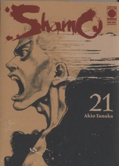 Shamo Nato Per Combattere - N° 21 - Shamo Nato Per Combattere - Planet Manga