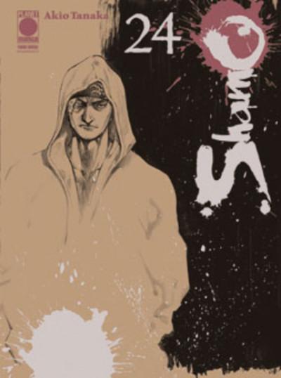 Shamo Nato Per Combattere - N° 24 - Shamo Nato Per Combattere - Planet Manga
