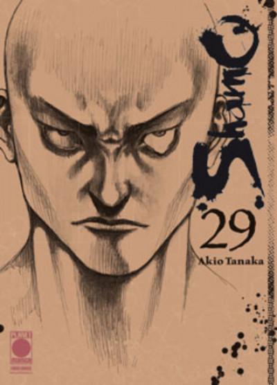 Shamo Nato Per Combattere - N° 29 - Shamo Nato Per Combattere - Planet Manga