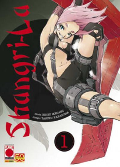 Shangri-La - N° 1 - Shangri-La (M4) - Manga Mega Planet Manga
