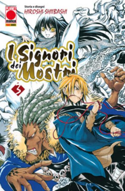 Signori Dei Mostri - N° 3 - Signori Dei Mostri - Planet Manga Presenta Planet Manga