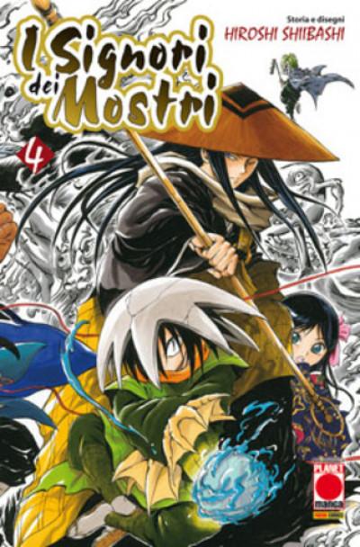 Signori Dei Mostri - N° 4 - Signori Dei Mostri - Planet Manga Presenta Planet Manga