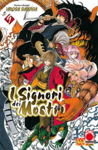 Signori Dei Mostri - N° 9 - Signori Dei Mostri - Planet Manga Presenta Planet Manga