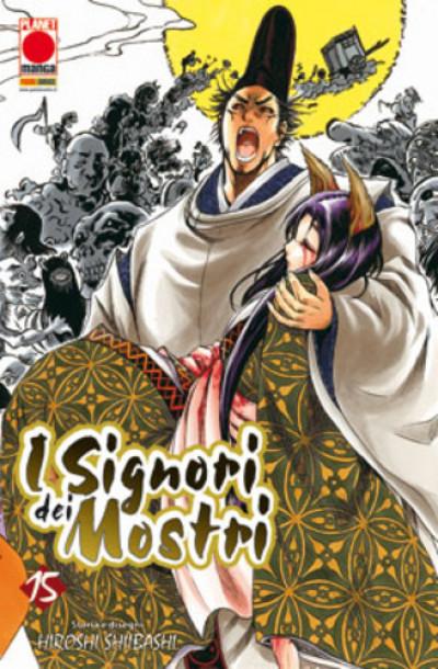 Signori Dei Mostri - N° 15 - Signori Dei Mostri - Planet Manga Presenta Planet Manga