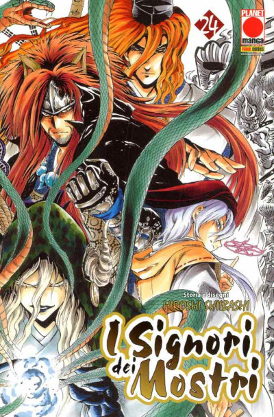 Signori Dei Mostri - N° 24 - Signori Dei Mostri - Planet Manga Presenta Planet Manga