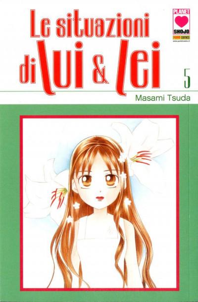 Situazioni Di Lui & Lei - N° 5 - Situazioni Di Lui & Lei - Planet Pink Planet Manga