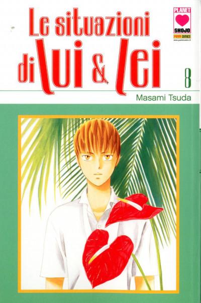 Situazioni Di Lui & Lei - N° 8 - Situazioni Di Lui & Lei - Planet Pink Planet Manga