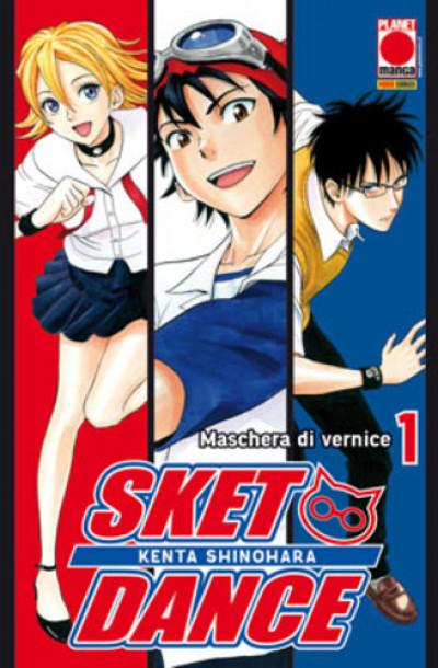 Sket Dance - N° 1 - Sket Dance (M32) - Planet Manga
