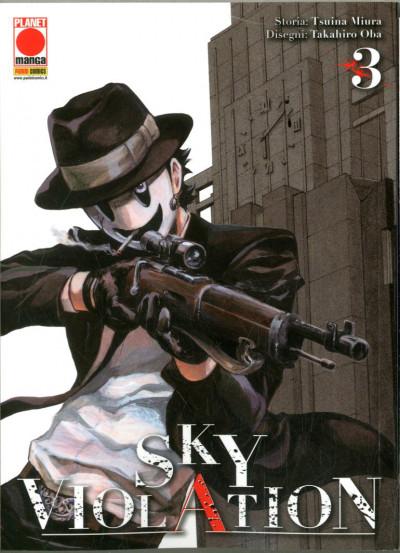 Sky Violation - N° 3 - Sky Violation - Manga Drive Planet Manga