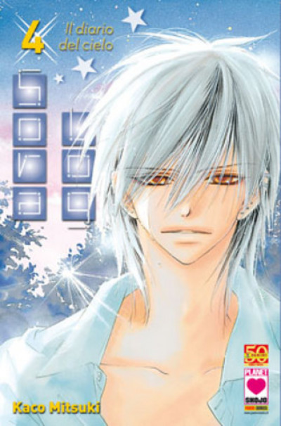 Sora Log - N° 4 - Il Diario Del Cielo (M4) - Manga Love Planet Manga